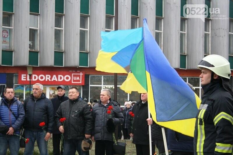 У Кропивницькому вшанували ліквідаторів наслідків аварії на Чорнобильській АЕС., фото-7