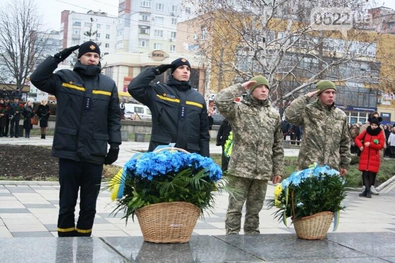 У Кропивницькому вшанували ліквідаторів наслідків аварії на Чорнобильській АЕС., фото-8