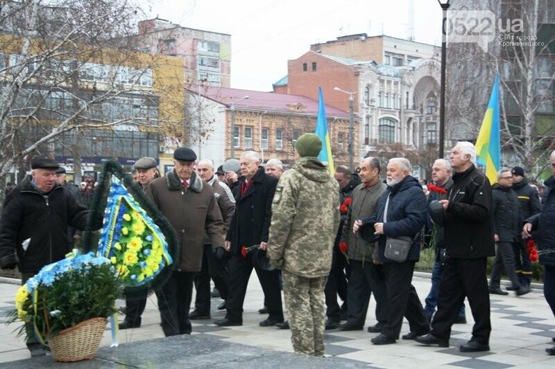 У Кропивницькому вшанували ліквідаторів наслідків аварії на Чорнобильській АЕС., фото-9