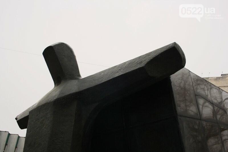 У Кропивницькому вшанували ліквідаторів наслідків аварії на Чорнобильській АЕС., фото-11