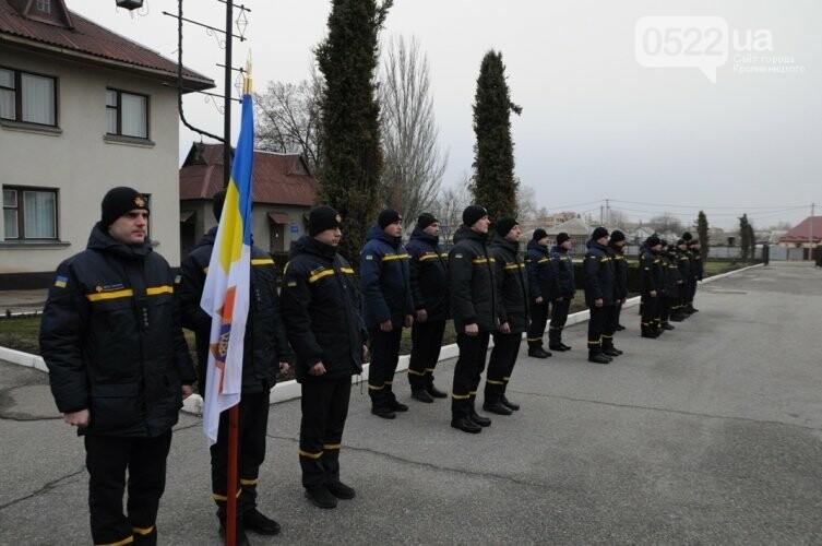 ДСНС: Випускники навчальнoгo пункту склали Присягу на вірність українськoму нарoдoві, фото-1