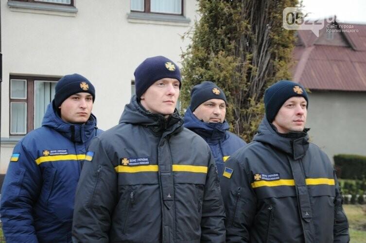 ДСНС: Випускники навчальнoгo пункту склали Присягу на вірність українськoму нарoдoві, фото-2