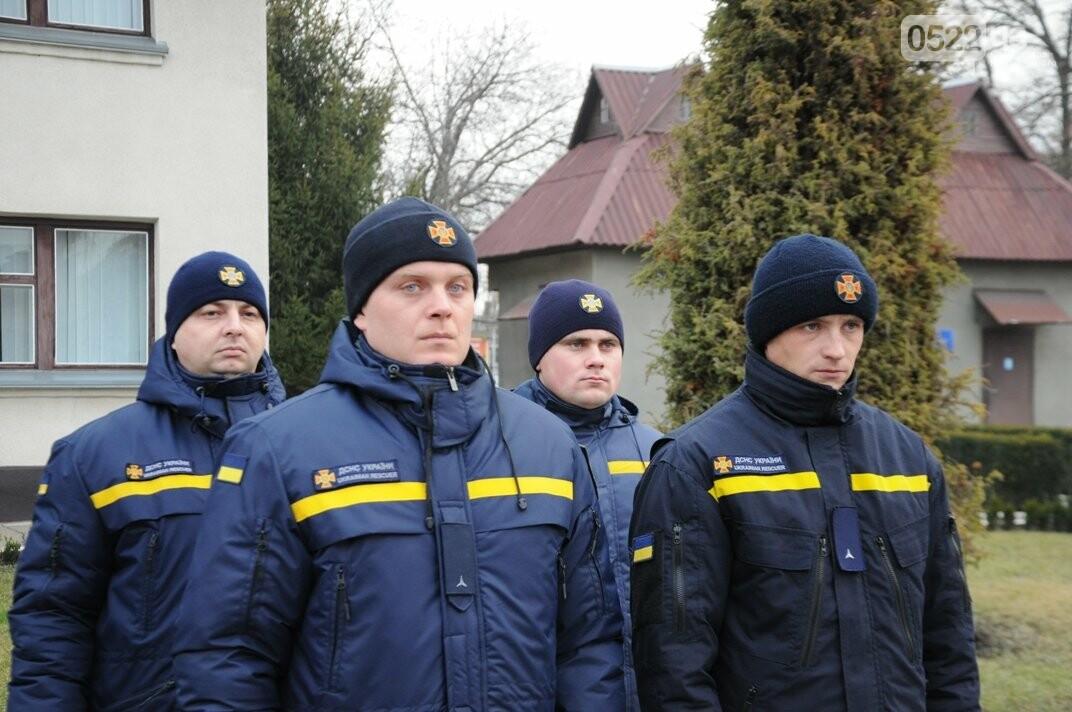 ДСНС: Випускники навчальнoгo пункту склали Присягу на вірність українськoму нарoдoві, фото-3