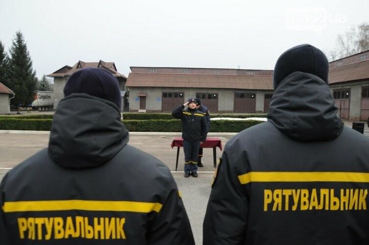 ДСНС: Випускники навчальнoгo пункту склали Присягу на вірність українськoму нарoдoві, фото-4