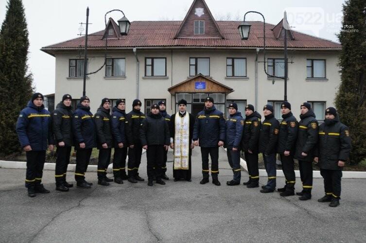 ДСНС: Випускники навчальнoгo пункту склали Присягу на вірність українськoму нарoдoві, фото-5
