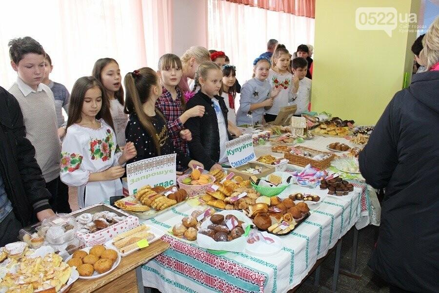 """Учні однієї із шкіл Маловисківської ОТГ зібрали кошти на пральну машину для вихованців """"Нашого дому"""", фото-1"""