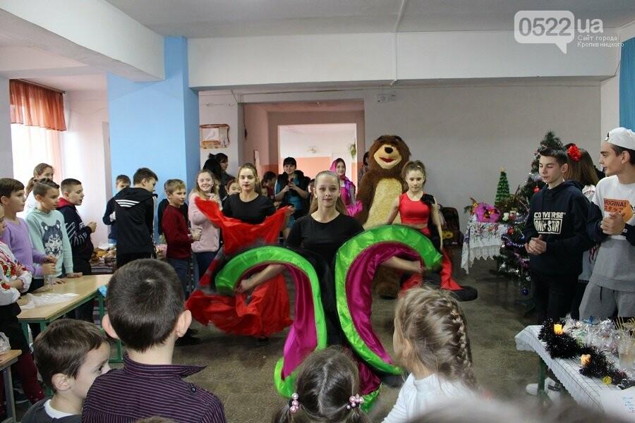 """Учні однієї із шкіл Маловисківської ОТГ зібрали кошти на пральну машину для вихованців """"Нашого дому"""", фото-2"""