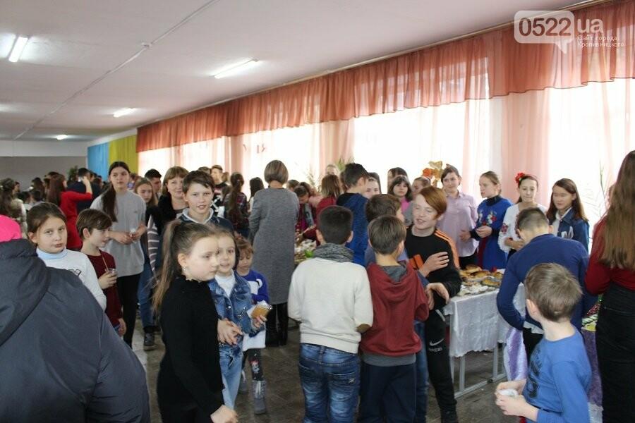 """Учні однієї із шкіл Маловисківської ОТГ зібрали кошти на пральну машину для вихованців """"Нашого дому"""", фото-4"""