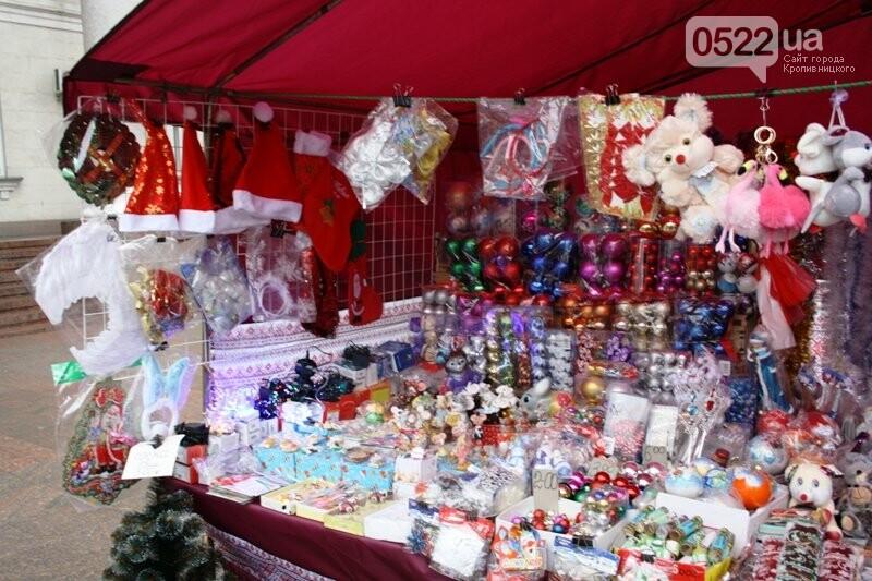 До дня Святого Миколая у Кропивницькому розгорнувся святковий ярмарок, фото-1