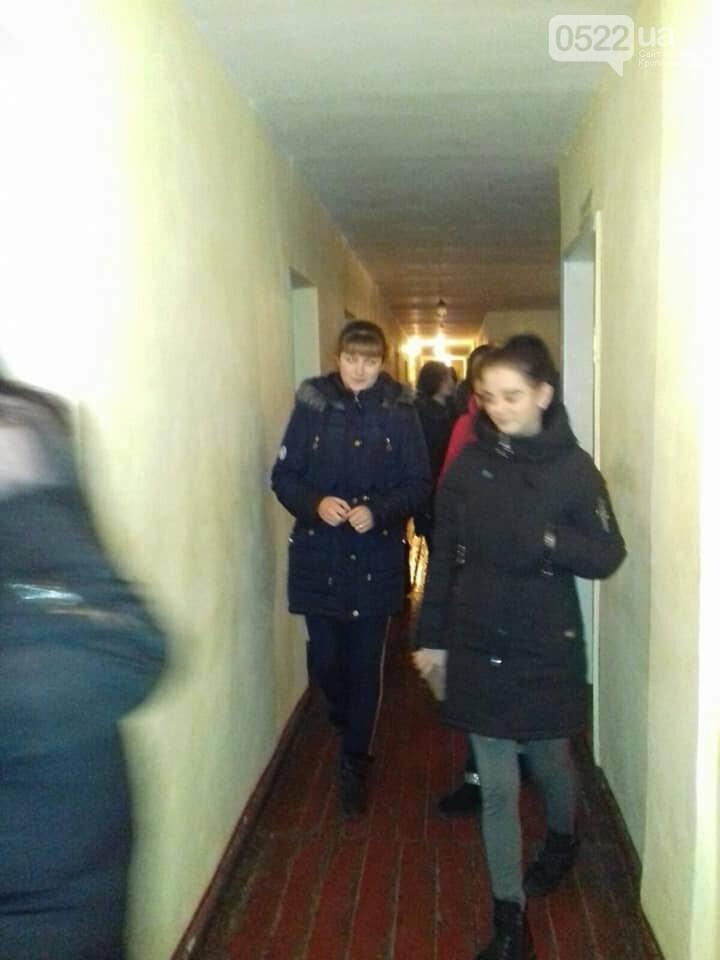 Кропивницький: Більше сотні студентів евакуювали з гуртожитку, фото-1