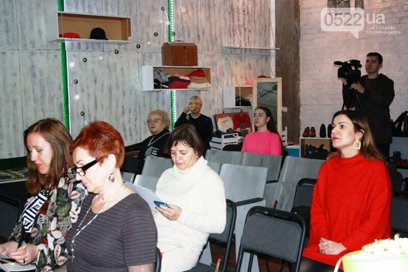 У Кропивницькому відбувся благодійний книжковий аукціон, фото-1