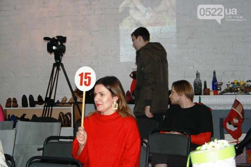 У Кропивницькому відбувся благодійний книжковий аукціон, фото-2
