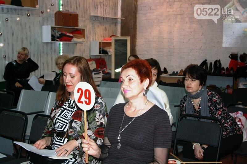 У Кропивницькому відбувся благодійний книжковий аукціон, фото-4