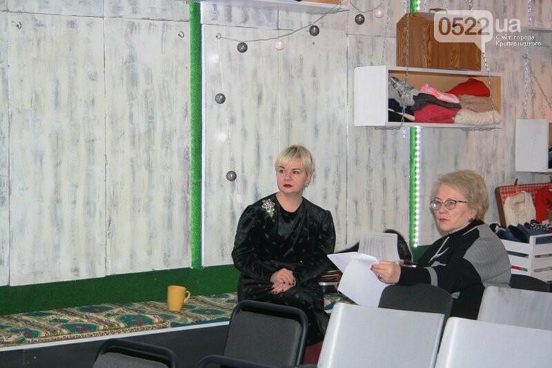 У Кропивницькому відбувся благодійний книжковий аукціон, фото-5