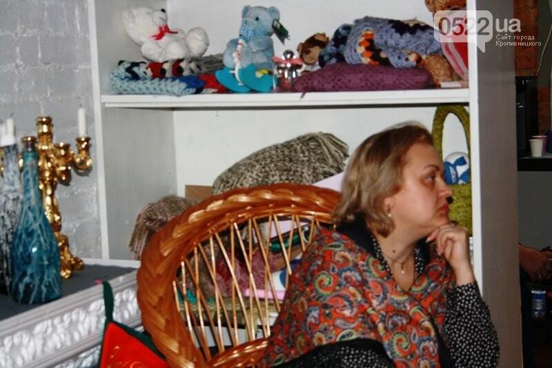 У Кропивницькому відбувся благодійний книжковий аукціон, фото-7
