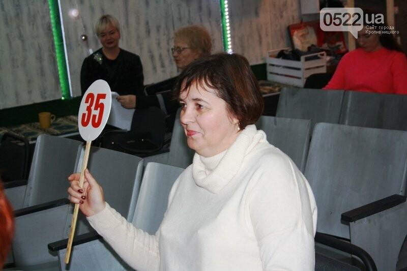 У Кропивницькому відбувся благодійний книжковий аукціон, фото-8
