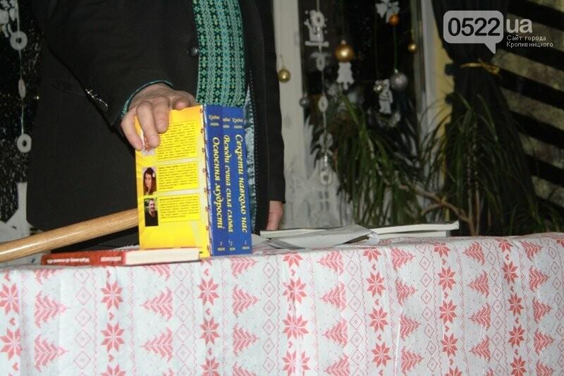 У Кропивницькому відбувся благодійний книжковий аукціон, фото-9