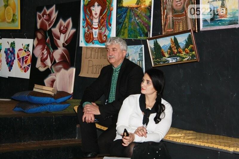 У Кропивницькому відбувся благодійний книжковий аукціон, фото-11