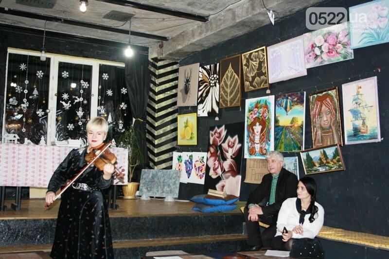 У Кропивницькому відбувся благодійний книжковий аукціон, фото-12