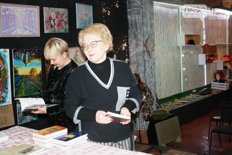 У Кропивницькому відбувся благодійний книжковий аукціон, фото-15