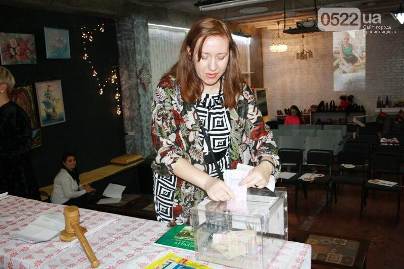 У Кропивницькому відбувся благодійний книжковий аукціон, фото-17