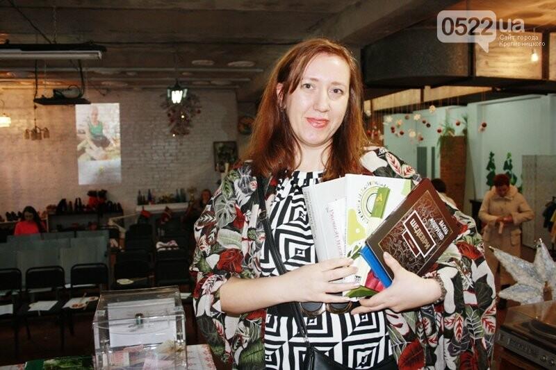 У Кропивницькому відбувся благодійний книжковий аукціон, фото-18