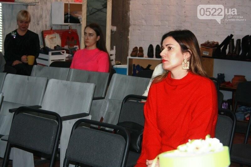 У Кропивницькому відбувся благодійний книжковий аукціон, фото-21