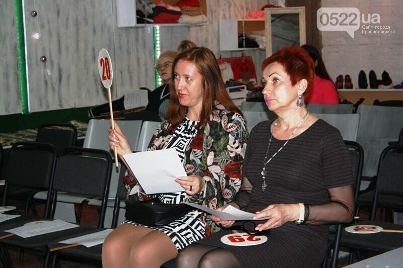 У Кропивницькому відбувся благодійний книжковий аукціон, фото-22