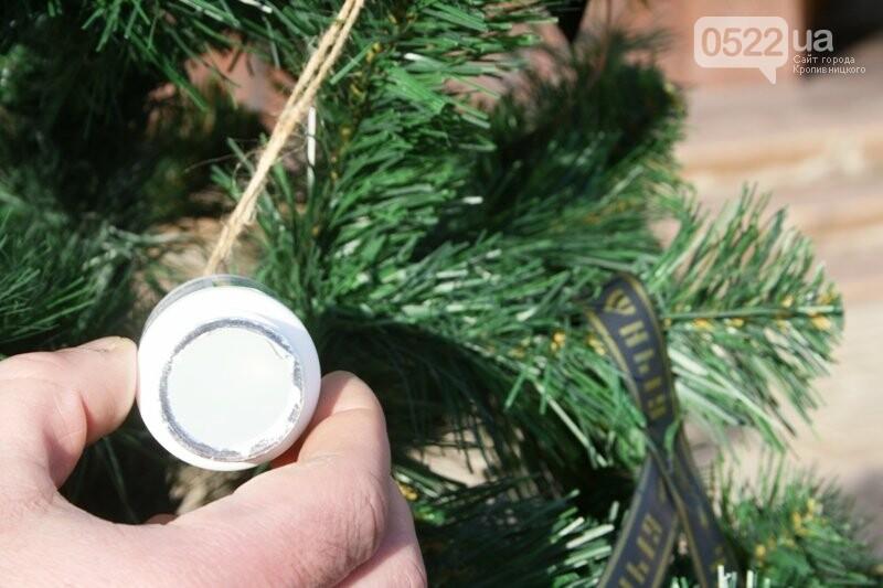 """БО «100 відсотків життя. Кропивницький» долучилася до Всеукраїнської акції """"Чорна ялинка"""", фото-3"""