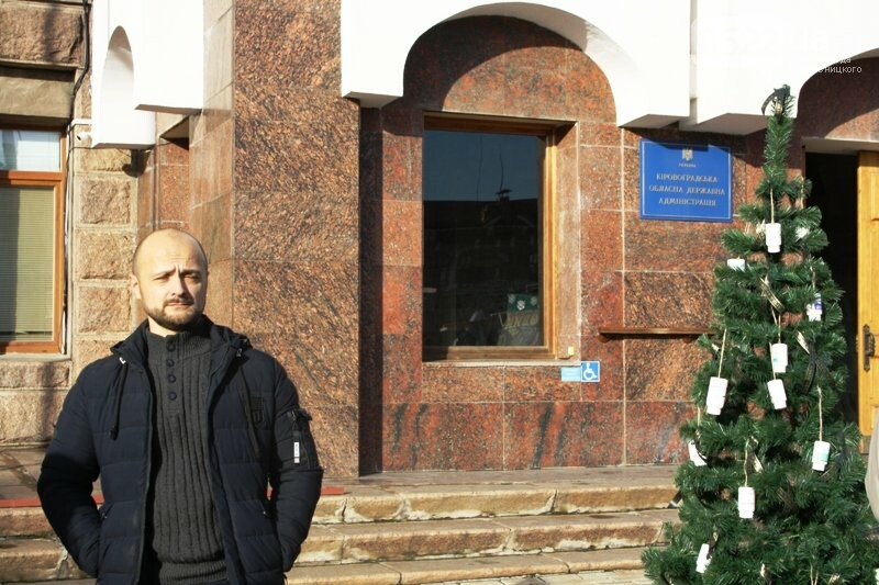 """БО «100 відсотків життя. Кропивницький» долучилася до Всеукраїнської акції """"Чорна ялинка"""", фото-4"""
