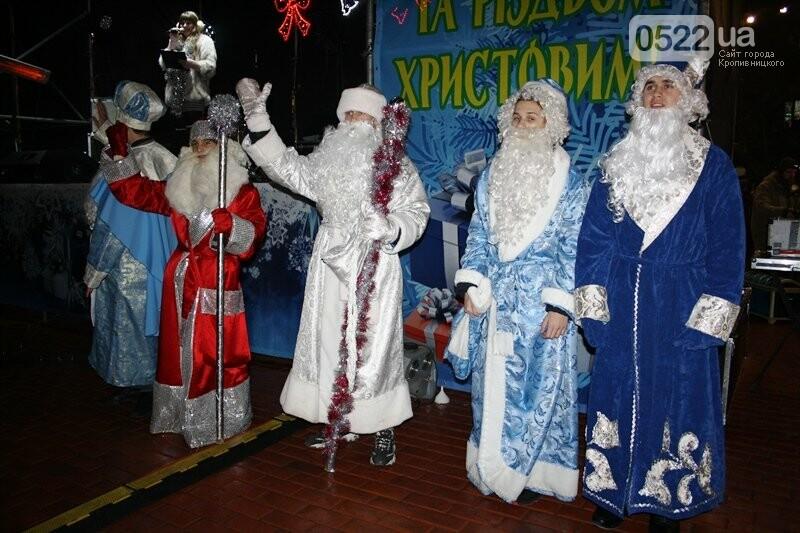 У Кропивницькому офіційно відкрили новорічну ялинку. (ВІДЕО, ФОТО), фото-8