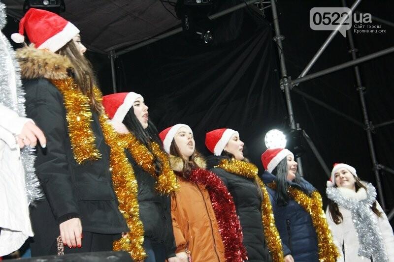 У Кропивницькому офіційно відкрили новорічну ялинку. (ВІДЕО, ФОТО), фото-11