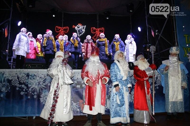 У Кропивницькому офіційно відкрили новорічну ялинку. (ВІДЕО, ФОТО), фото-13