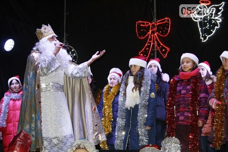 У Кропивницькому офіційно відкрили новорічну ялинку. (ВІДЕО, ФОТО), фото-14