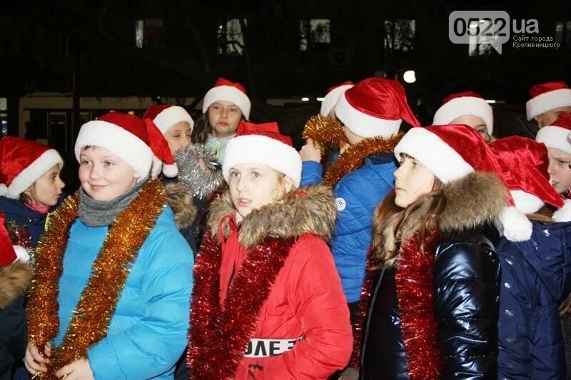 У Кропивницькому офіційно відкрили новорічну ялинку. (ВІДЕО, ФОТО), фото-15