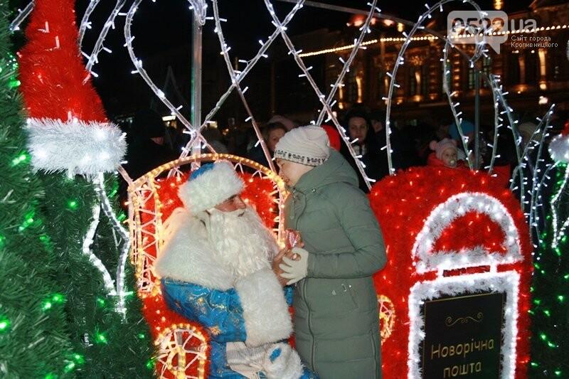 У Кропивницькому офіційно відкрили новорічну ялинку. (ВІДЕО, ФОТО), фото-20