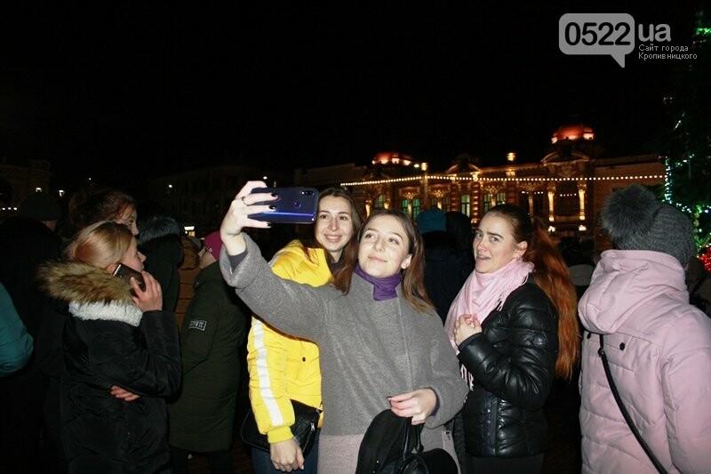 У Кропивницькому офіційно відкрили новорічну ялинку. (ВІДЕО, ФОТО), фото-21