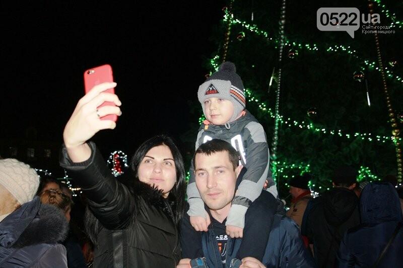 У Кропивницькому офіційно відкрили новорічну ялинку. (ВІДЕО, ФОТО), фото-23