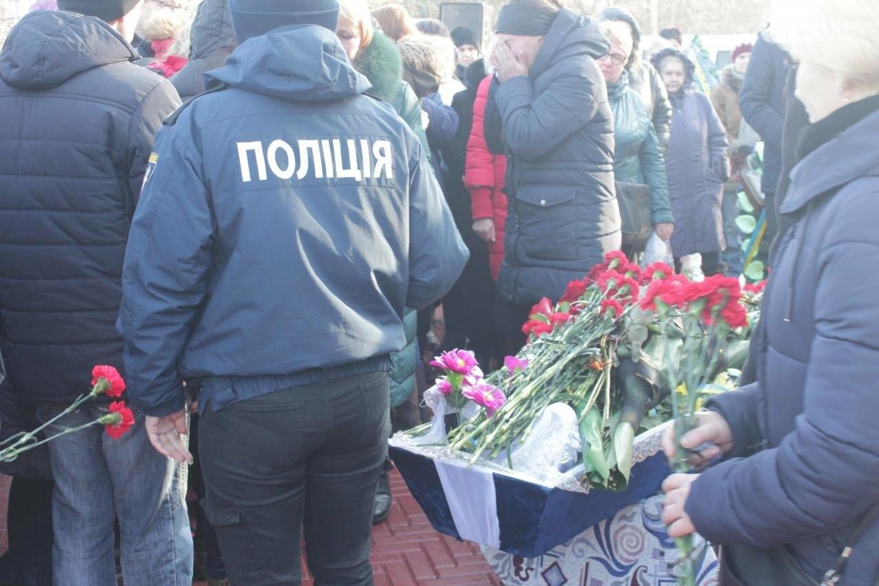 У Кропивницькому попрощалися з Героєм, який загинув в зоні ООС, фото-3