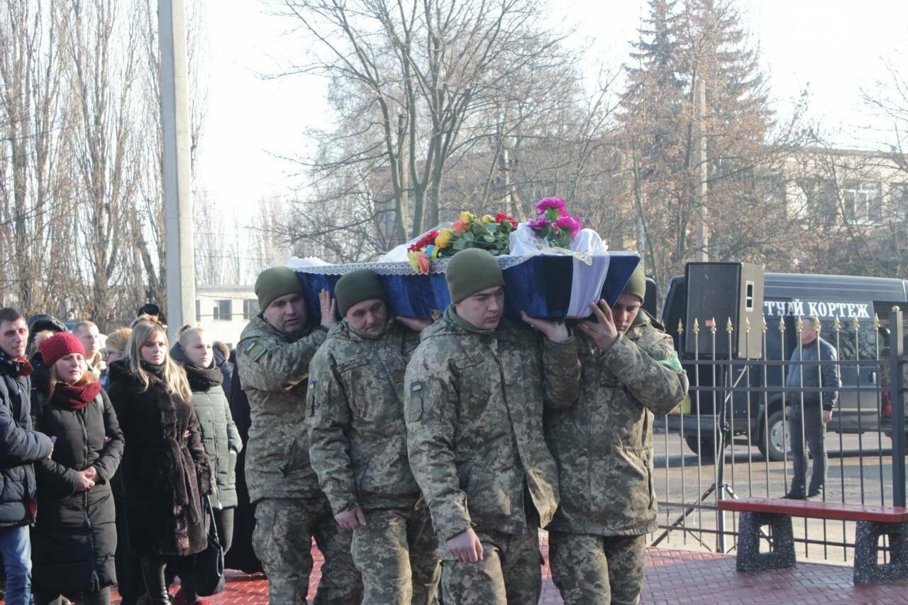 У Кропивницькому попрощалися з Героєм, який загинув в зоні ООС, фото-2