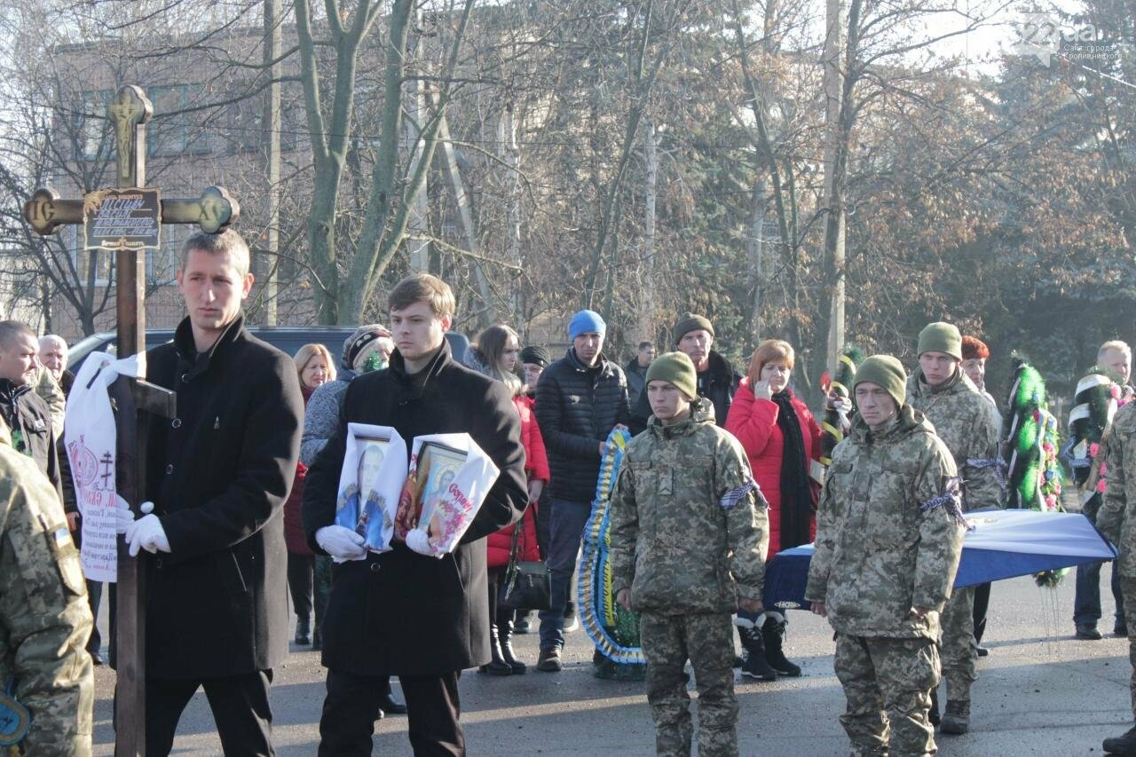 У Кропивницькому попрощалися з Героєм, який загинув в зоні ООС, фото-1