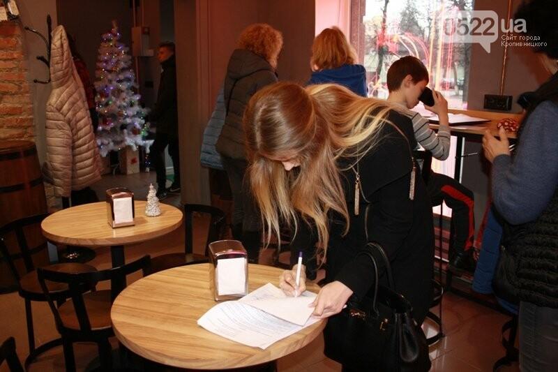 У Кропивницькому триває збір підписів за заборону шкуродерень в Україні, фото-14