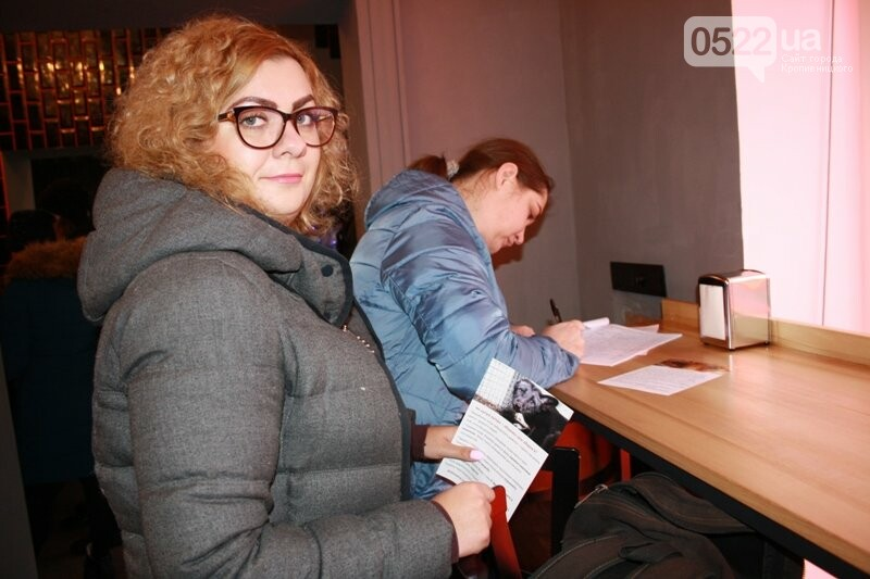 У Кропивницькому триває збір підписів за заборону шкуродерень в Україні, фото-4
