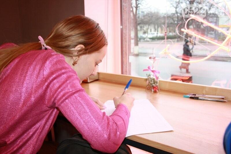 У Кропивницькому триває збір підписів за заборону шкуродерень в Україні, фото-6