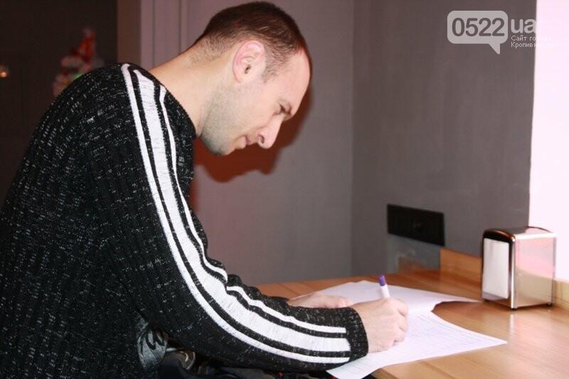 У Кропивницькому триває збір підписів за заборону шкуродерень в Україні, фото-7
