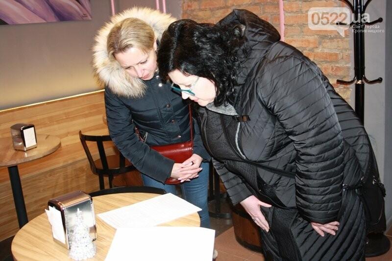 У Кропивницькому триває збір підписів за заборону шкуродерень в Україні, фото-9