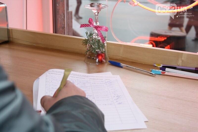 У Кропивницькому триває збір підписів за заборону шкуродерень в Україні, фото-13
