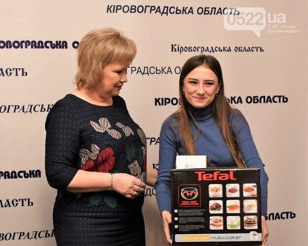 """У Кропивницькому вручили дипломи та подарунки переможцям фотоконкурсу """"Насильству - НІ"""", фото-1"""