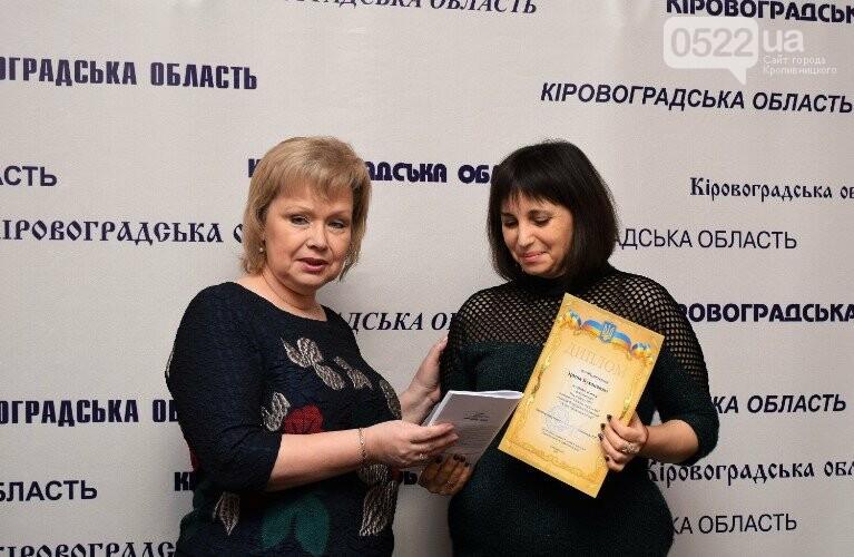 """У Кропивницькому вручили дипломи та подарунки переможцям фотоконкурсу """"Насильству - НІ"""", фото-2"""