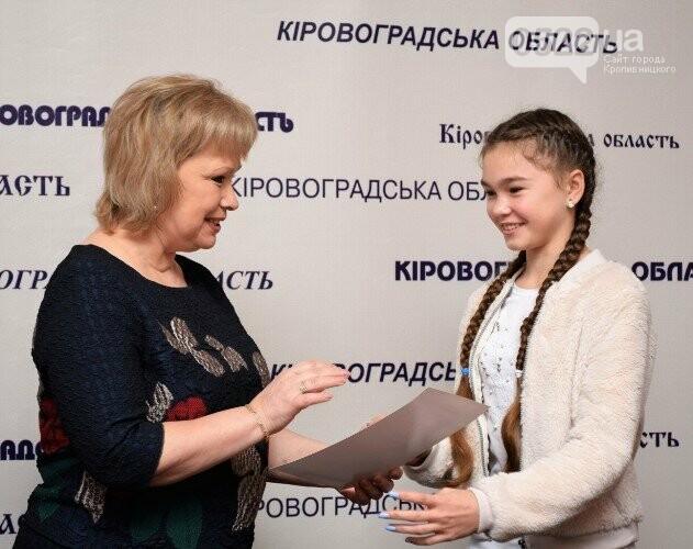 """У Кропивницькому вручили дипломи та подарунки переможцям фотоконкурсу """"Насильству - НІ"""", фото-3"""